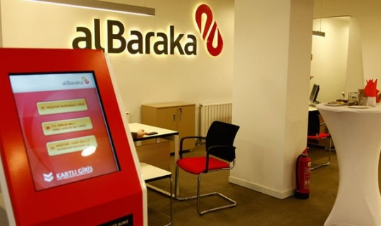 Albaraka Türk Katılım Bankası İnternet/Mobil Bankacılık İş Analisti Alımı Yapacak!
