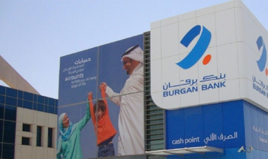 Burgan Bank Banka Sigortacılığı Ürün ve Satış Yönetimi Yetkilisi Alımı Yapacak!