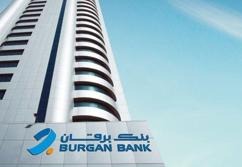 Burgan Bank Çağrı Merkezi Müşteri Temsilcisi Alımı Yapacak