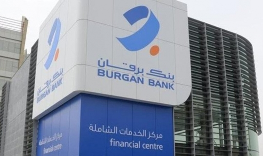 Burgan Bank Dış Ticaret Satış Yetkilisi Alımı Yapacak!