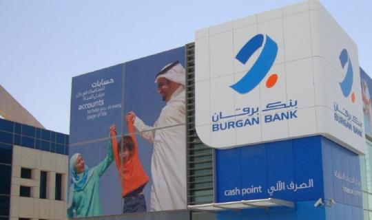 Burgan Bank Finansal Raporlama Yöneticisi Alımı Yapacak!
