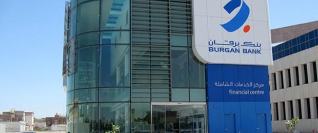 Burgan Bank İç Kontrol Merkezi Kontrolör/Kontrolör Yardımcısı Alımı Yapacak!