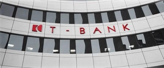 T-Bank Bütçe Planlama ve Yönetim Raporlama Yetkilisi Alımı Yapacak!