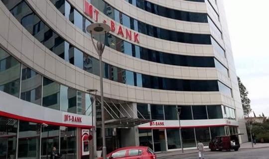 T-Bank, Sistem Geliştirme ve Uygulama Yetkili Yardımcısı Alımı Yapacak