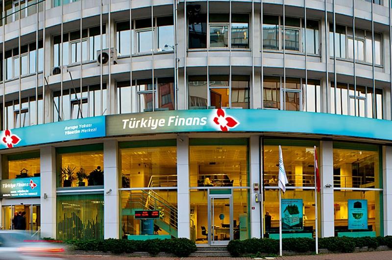 Türkiye Finans Katılım Bankası SQL Server Veritabanı Yöneticisi Alımı Yapacak!