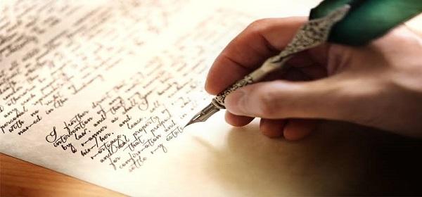 Referans Mektuplarında Yapılan 3 Önemli Hata!