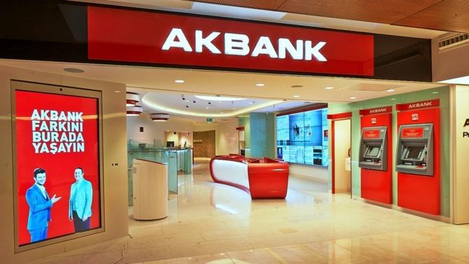 akbankin-sendikasyon-kredisine-rekor-talep-geldi