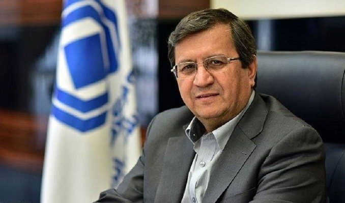 iran-merkez-bankasi-baskanindan-turkiye-aciklamasi