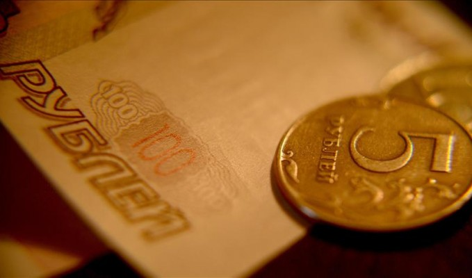 Photo of IMF Rusya'ya Önemi Tavsiye! Paranızı Harcamayın!
