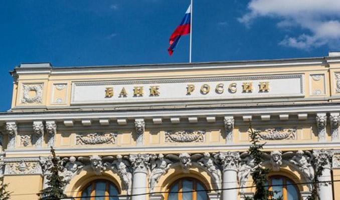 Photo of Rusya Merkez Bankası'nın Rezervlerinin Kullanılması Önerildi!