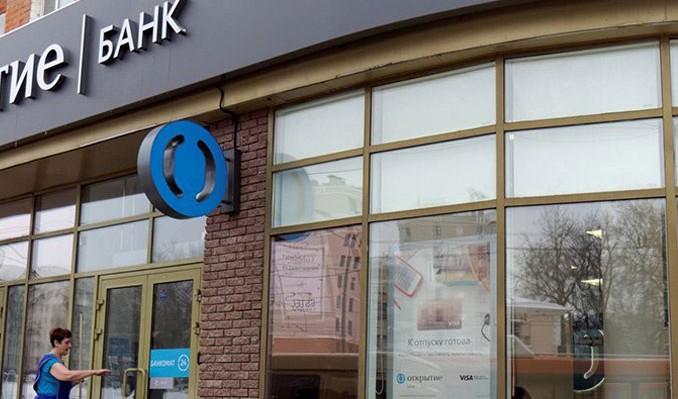 Photo of Rusya'da 46 Bankanın Lisansı İptal Edilebilir!