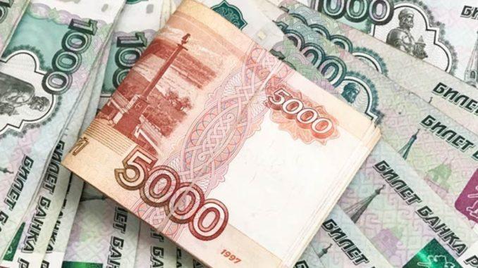 rusyada-kar-eden-bankalarin-sayisi-artiyor