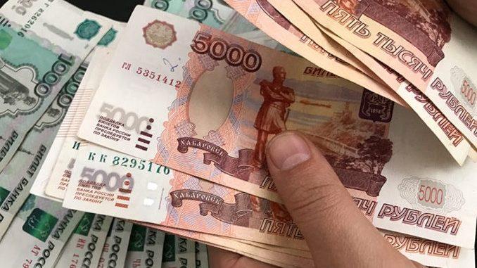 rusyanin-altin-ve-doviz-rezervleri-artmaya-devam-ediyor