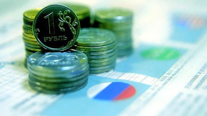Photo of Rusya Merkez Bankası Faizleri İndirdiğini Duyurdu!