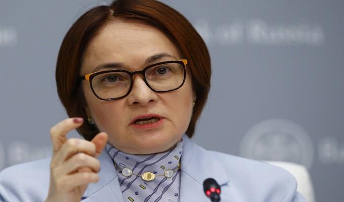 Photo of Rusya Merkez Bankası'ndan Açıklama! Dijital Döviz Araştırılıyor!