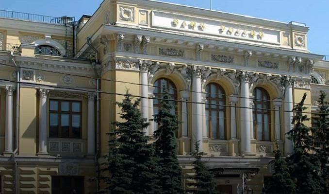 Photo of Rusya Merkez Bankası'ndan Petrol Fiyatları Senaryoları!