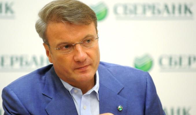 Photo of Sberbank: Tüketici Kredisi Şartları Ağırlaşabilir!