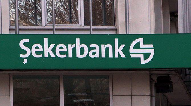 Photo of Şekerbank, Şekerbank İşe Alım Süreci, Şekerbank Kariyer İmkanları ve Şekerbank Çalışanlarının Avantajları