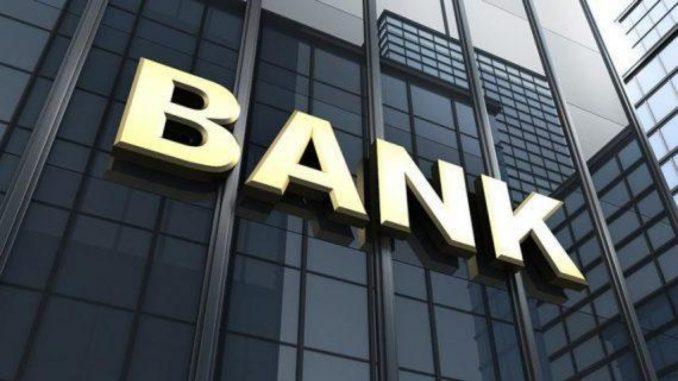turk-ticaret-bankasinin-satin-alinmasi-askiya-alindi