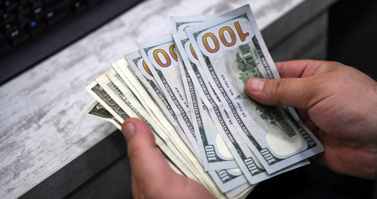 Photo of 12 Temmuz 2019 Cuma – Dolar Haftanın Son Gününde Kaç Lira? Piyasalardan Son Dakika!