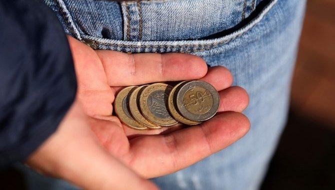 ilginc-veriler-sasirtti-cebimizde-3-milyar-lira-bozuk-para-bulunuyor