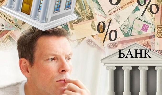 kisi-basi-banka-kredisi-borcu-11-aylik-maasa-esit