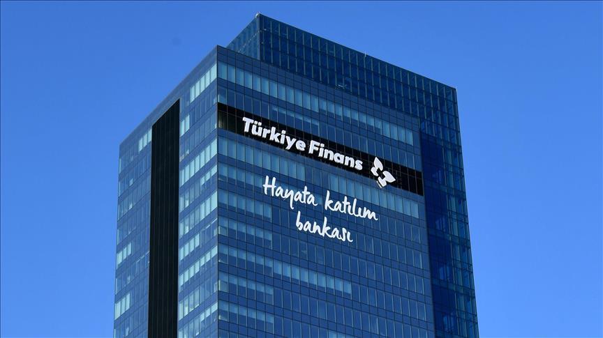turkiye-finanstan-bayrama-ozel-ihtiyac-finansmani-kampanyasi