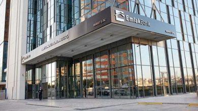 Photo of Türkiye Emlak Bankası İzmit'e Şube Açtı