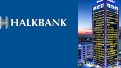 Photo of Halkbank Hakkında Hazırlanan İddianamelere Yanıt Verdi
