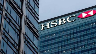 Photo of HSBC Kar Oranı Yüzde 18 Düştü!