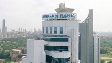 Photo of Burgan Bank Genel Başvuru Alımı Yapıyor!