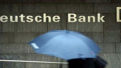 Photo of Deutsche Bank Üçüncü Çeyrekte Zarar Açıkladı
