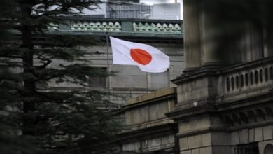 Photo of Japonya Merkez Bankası Para Politikalarını Değiştirmedi