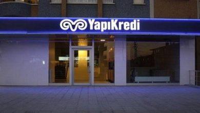 Photo of Yapı Kredi Farklı İllerde Gişe Yetkilisi Alımı Yapacak!