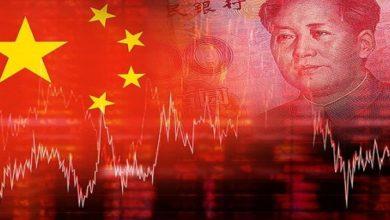 Photo of Çin Sorunlu Bankaları Birleştirmeyi Amaçlıyor