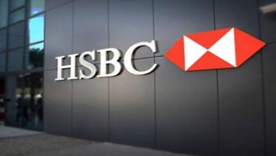 Photo of HSBC Blockchain'e 20 Milyar Dolar Aktaracak!