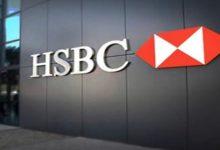 Photo of HSBC Türk Bankalarının Güçlü Beklentilerini Koruyor
