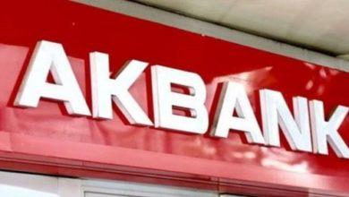 Photo of Akbank Pek Çok İlde Yarı Zamanlı Gişe Yetkilisi Alacak!
