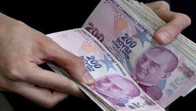 Photo of Bankaların Sürpriz Masrafları Tarih Oluyor!