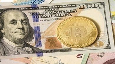 Photo of Bitcoin'in Sert Düşüşü Yatırımcıları Endişelendirdi