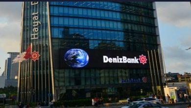 Photo of Denizbank İştirakinin İsmi Değişti