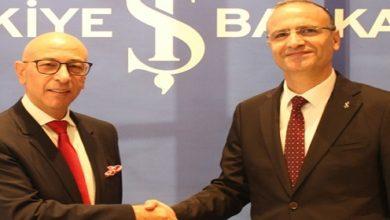 Photo of İş Bankası, Oracle İle İş Birliği İmzaladı