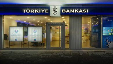 Photo of İş Bankası 'Kadına Şiddete Son' Kampanyasını Destekliyor!