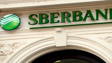 Photo of Sberbank İslami Finans İçin Türkiye'ye Yöneldi