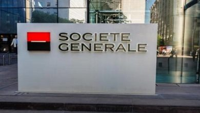 Photo of Societe Generale'in 3. Çeyrek Karı Düştü!