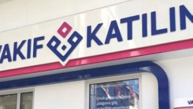 Photo of Vakıf Katılım Bankası Genel Başvuru Alımı Yapıyor!