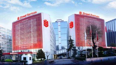 Photo of Ziraat Bankası Yeniden En Sevilen Banka Seçildi