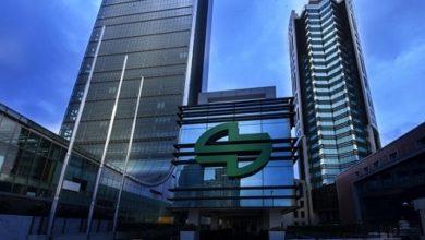 Photo of Şekerbank Yönetiminde Ayrılık Yaşadı