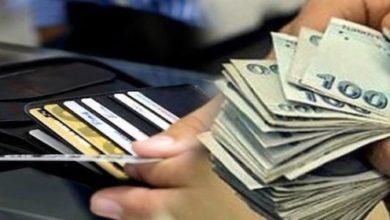 Photo of TLREF İle Bankalar Arasında Değişken Faizli Kredi Adımı