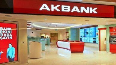 Photo of Akbank İhracatçıya 36 Milyar Lira Destek Veriyor